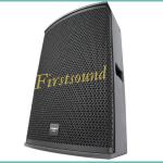Loa karaoke Paramax Pro-S12 chính hãng khẳng định tính chuyên nghiệp
