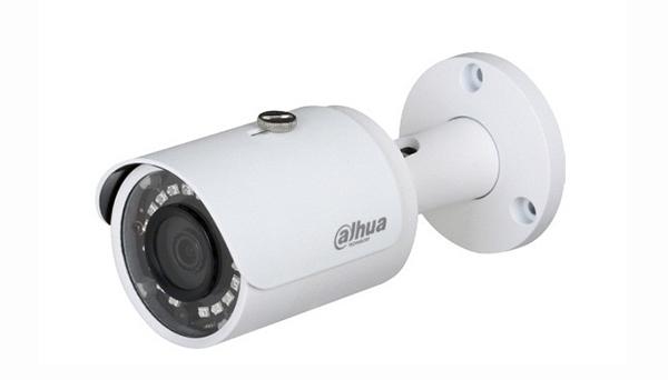 Gói camera Dahua cho nhà xưởng nhỏ giá rẻ