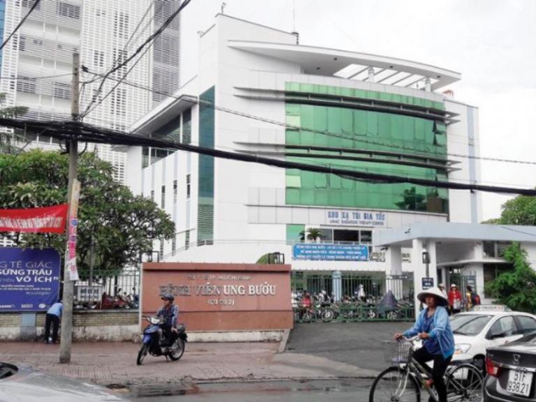 Âm thanh thông báo cho bệnh viện Ung bướu HCM cơ sở 2 (3)